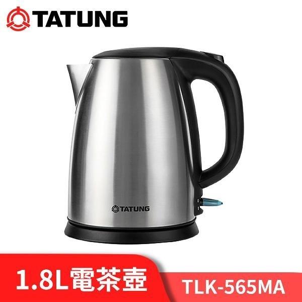 【南紡購物中心】TATUNG大同 1.8L 不鏽鋼 電茶壺 TEK-1815S