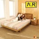 床頭櫃《百嘉美》拼接木紋系列雙人6尺房間組2件組/床頭箱+日式床底 BE021-6