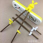 寶寶訓練筷兒童吃飯學習筷實木左右手練習筷小孩筷子輔助矯正器 卡布奇諾