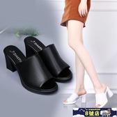 大碼拖鞋女 2020新款女鞋一字防水臺高跟粗跟涼拖女外穿夏試衣鞋 8號店