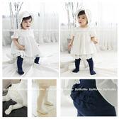 寶寶褲襪 蕾絲蛋糕童襪 嬰兒襪 褲襪 CA1128 好娃娃