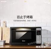 220V電壓 格蘭仕烤箱家用烘焙ix6u多功能全自動蛋糕42L升電烤箱大容量商用MBS『潮流世家』