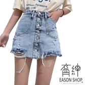 EASON SHOP(GW5052)實拍外口袋丹寧刷破洞流蘇撕邊毛邊抽鬚前排釦防走光牛仔褲裙女高腰短褲顯瘦熱褲