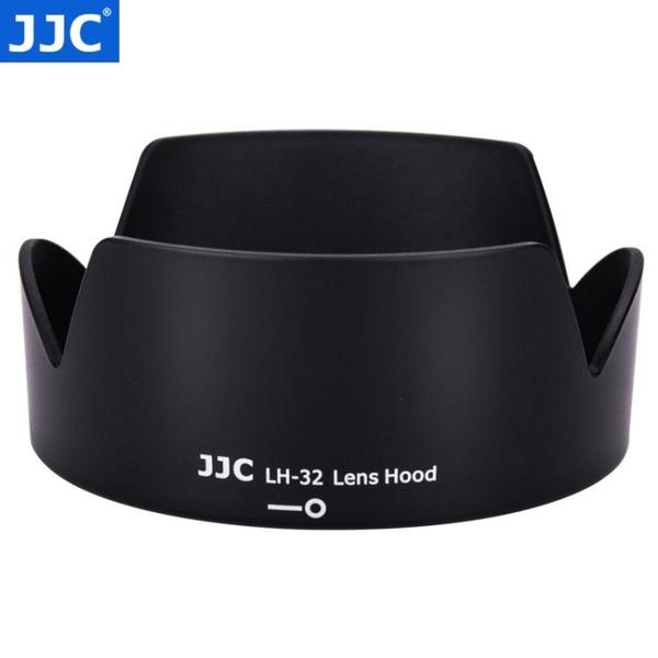 遮光罩 JJC 尼康HB-32遮光罩鏡頭配件67mm卡口防抖單反相機新年提前熱賣