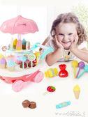過家家玩具 兒童男女孩過家家玩具手推冰淇淋車3-5-6歲4北美公主生日禮物套裝【小天使】