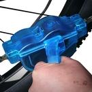 普特車旅精品【BN0300】自行車洗鏈器洗鍊盒 單車洗鏈盒洗鍊器 腳踏車鏈條清潔器清