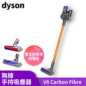 Dyson 戴森V8 Carbon Fibre SV10E 無線吸塵器 香檳金(雙主吸頭旗艦大全配)