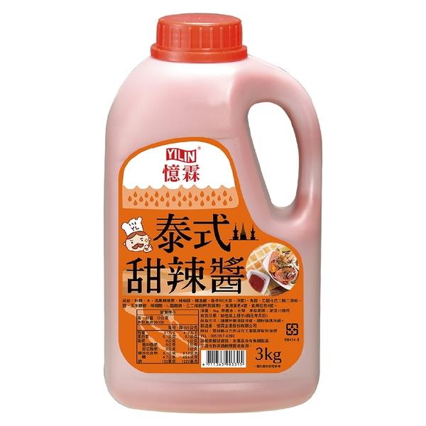 憶霖 泰式甜辣醬(燒雞醬)3kg