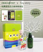 【2wenty6ix】韓國 Innisfree x Disney Toy Story《限量聯名》小綠茶精華套組