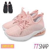 運動鞋-TTSNAP 飛織彈性透氣輕量氣墊鞋 黑/粉