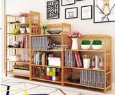 書櫃書架 書柜書架置物架簡易桌面桌上小書架落地簡約現代實木學生兒童書架igo 俏腳丫