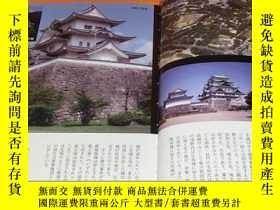 二手書博民逛書店Japanese罕見Castle : Treasure of Japan Guide book[623]-日本城堡