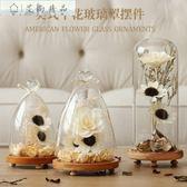 擺件 擺件玻璃罩創意家居客廳裝飾品