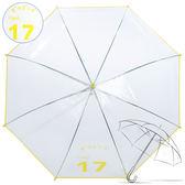 樂嫚妮 自動開傘/直立透明雨傘-黃 數學程式