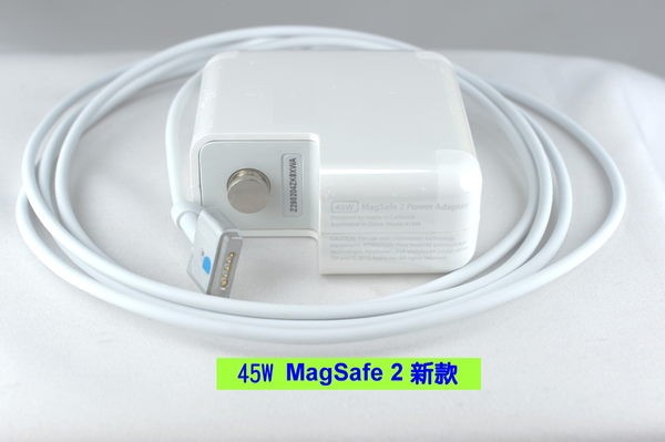 APPLE變壓器(一年保固)- 14.85V,3.05A,45W,MagSafe 2,A1465,A1436,A1466,MD223F,MD224J,MD223N,MD223D