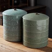 茶葉罐 哥窯普洱茶餅儲存罐收納盒存放器存茶罐中式家用密封防潮白茶葉罐【幸福小屋】
