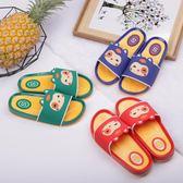 可愛寶寶卡通小熊兒童拖鞋夏防滑室內