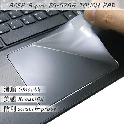 【Ezstick】ACER E5-576 E5-576G TOUCH PAD 觸控板 保護貼