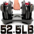 23公斤槓鈴│快速調整52.5磅智慧啞鈴...