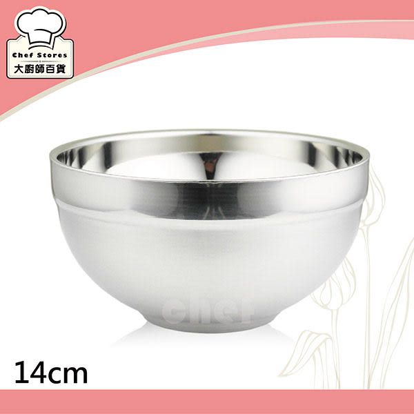雅仕碗雙層304不鏽鋼碗兒童隔熱碗14cm兒童碗防燙無毒多種尺寸-大廚師百貨
