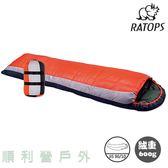 瑞多仕RATOPS 尼泊爾加大600型羽絨睡袋 ABR106 立體隔間 台灣製造 露營 登山 出國 留學 OUTDOOR NICE