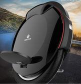 平衡車 平衡車樂行天下V8樂行V8電動平衡車智慧獨輪成人代步車體感車自帶拉桿JD CY潮流站
