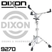 【非凡樂器】DIXON PSS9270小鼓架 / 標準款 / 加贈鼓棒