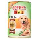 【葛莉思犬罐】雞肉口味(400gx24入)