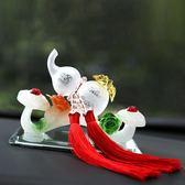 車載香水持久高檔內飾汽車用品車上裝飾汽車座式香水車內飾品擺件       智能生活館