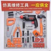 兒童工具箱玩具套裝男孩仿真維修電鉆多功能修理箱寶寶擰螺絲組裝  居樂坊生活館YYJ