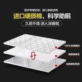 加厚全棉沙發床墊子海綿墊榻榻米1.2單人學生宿舍