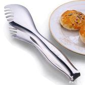 廚房加厚304不銹鋼食品燒烤煎肉菜牛排油炸面包夾    LY6540『愛尚生活館』