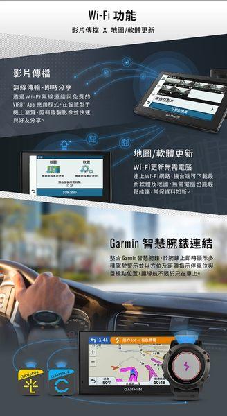 Garmin DriveAssist 51 導航行車記錄器