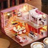 DIY小屋智趣屋手工創意制作小房子別墅拼裝模型生日禮物女孩玩具 蘿莉小腳丫