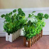 假綠植物假花擺件室內外仿真裝飾假荷葉柵欄盆栽仿真花草植物套裝 【店慶狂歡全館八五折】