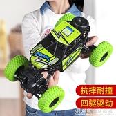 超大號攀爬車電動充電越野四驅高速遙控汽車大腳賽車兒童玩具男孩 中秋特惠