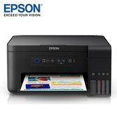 【EPSON 愛普生】L4150 Wi-Fi 三合一 連續供墨複合機 【免網登直接送控溫捲髮器】