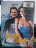 挖寶二手片-M07-075-正版DVD*電影【計中有計】-凱薩琳麗塔瓊斯*伊旺麥奎格