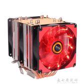 銅管cpu散熱器超靜音1155AMD2011針CPU風扇1366臺式機x79X58森女原創坊