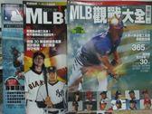【書寶二手書T3/雜誌期刊_XDD】美國職棒_2011+2012+2014MLB觀戰大全_共3本合售