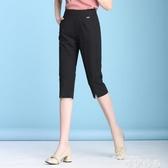 棉麻褲2020新款棉麻七分褲女夏薄款褲子高腰大碼冰絲寬鬆哈倫休閒 唯伊時尚