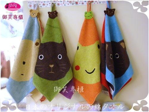 御芙專櫃˙日系商品˙超人氣【小貓】擦手巾˙30*30cm