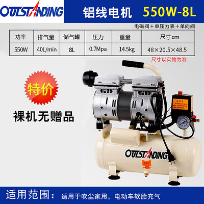 220V奧突斯空壓機小型充氣泵木工噴漆裝修高壓220V無油靜音空氣壓縮機 亞斯藍