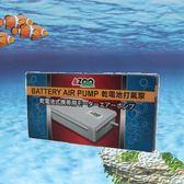 AZOO 乾電池打氣泵