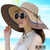 沙灘帽時尚海邊旅行可折疊防曬帽撞色草帽