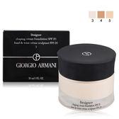 GIORGIO ARMANI Armani 設計師粉底霜(30ml)-多色可選【美麗購】