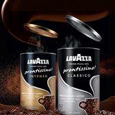 LAVAZZA 頂級 義式 即溶 咖啡 (95g、經典/醇厚-任選)