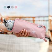 文藝吸水收納折疊雨傘包 吸水雨傘包 雨傘收納包 摺疊傘包
