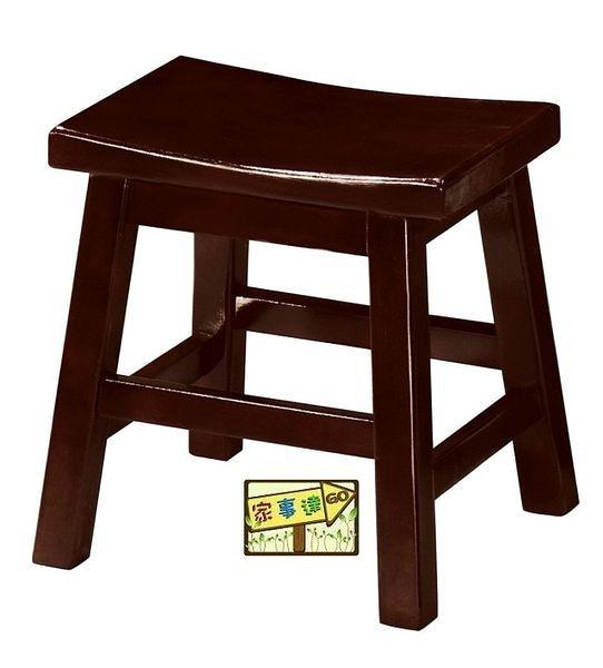 [ 家事達] TMT 實木馬鞍低椅(TAR-936)*2入 特價~