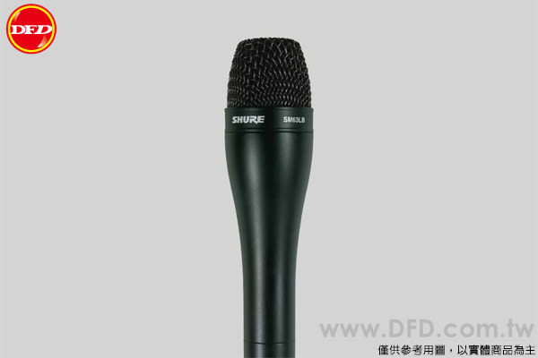 美國 舒爾 SHURE SM63LB 動圈麥克風 公司貨 適合演說